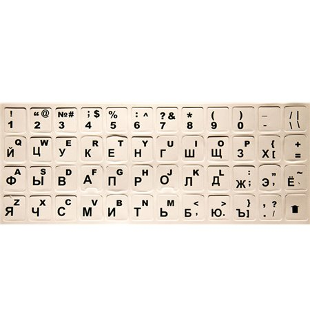 Non-Transparent white with black symbols Keyboard stickers - English-Russian alphabet